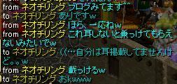 e0087811_16115680.jpg