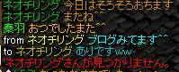 e0087811_16152939.jpg