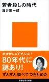 c0030088_21193627.jpg