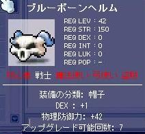 c0025794_9315382.jpg
