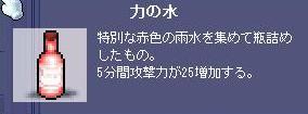 c0025794_9352524.jpg