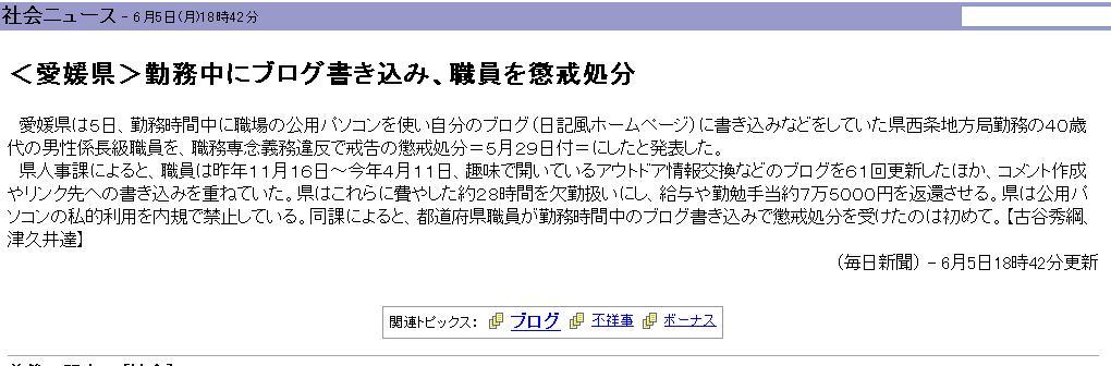 c0026846_2025393.jpg