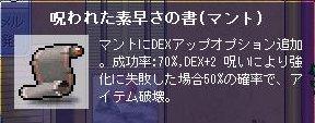 c0030580_16393551.jpg