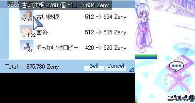 e0047588_1273777.jpg