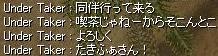e0082755_149868.jpg