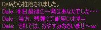 c0056384_14132723.jpg