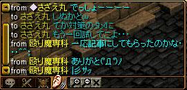 a0047406_838343.jpg