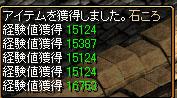 a0047406_983636.jpg