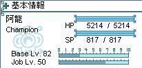 a0043324_0571495.jpg
