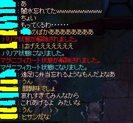 a0065359_2505480.jpg