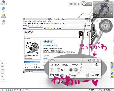 c0070869_11921.jpg