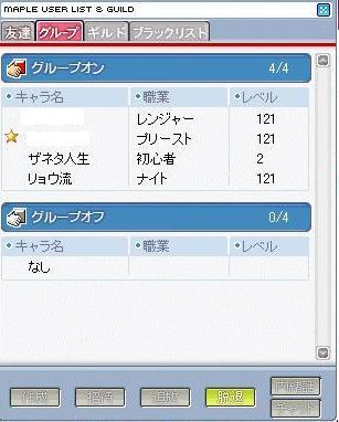 c0025794_12482980.jpg