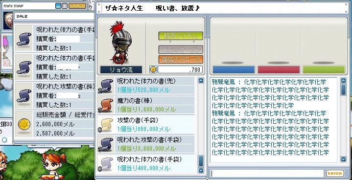 c0025794_12544493.jpg