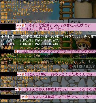 e0091363_1785951.jpg