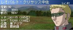a0066674_20312753.jpg
