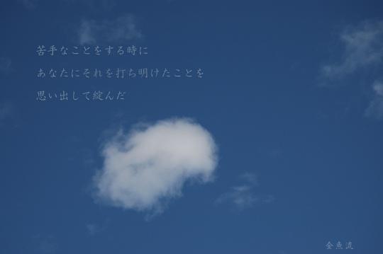 e0075505_1655321.jpg