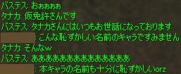 a0030061_1555999.jpg