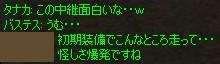 a0030061_1572610.jpg