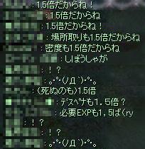 e0051371_1884042.jpg