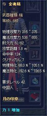 a0059871_0113482.jpg