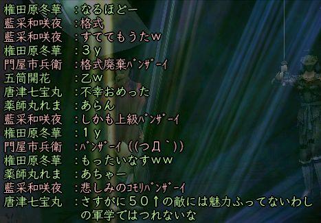 a0032309_1031647.jpg