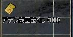 c0045001_12452869.jpg