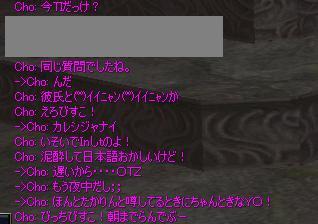 e0078334_2204612.jpg