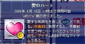 e0010985_14542944.jpg