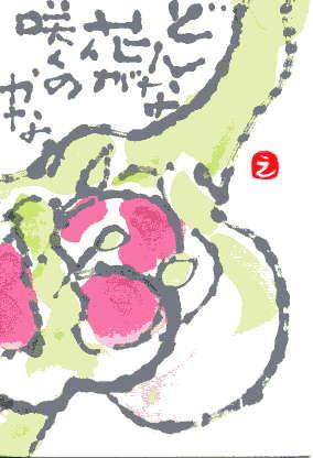 a0036693_20254417.jpg