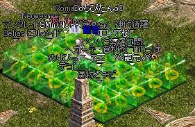 c0045001_13361163.jpg