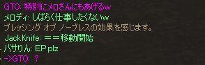 c0022896_985067.jpg