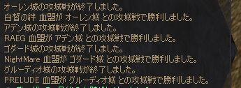 c0022896_992779.jpg