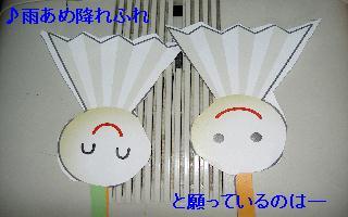 a0048531_165608.jpg