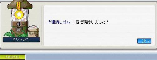 c0025794_18535461.jpg