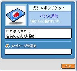 c0025794_1853922.jpg