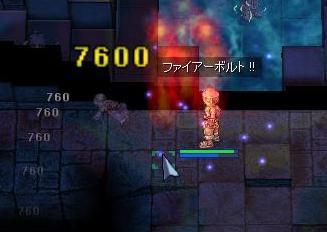 e0049221_20135090.jpg