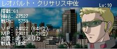 a0066674_2331382.jpg