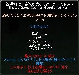 e0092781_20375931.jpg