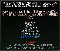 e0092781_20404376.jpg