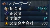 a0048701_79474.jpg