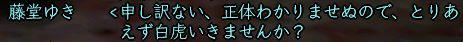 a0032309_10404748.jpg