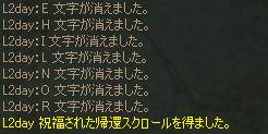 c0017886_11345884.jpg