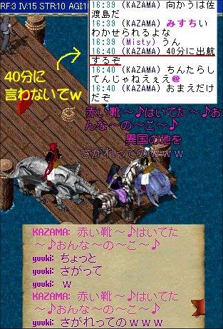 e0027722_1857196.jpg