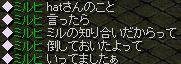 a0061353_15334366.jpg