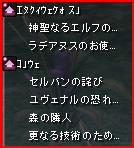 c0025858_203484.jpg