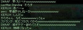 a0055677_9212177.jpg