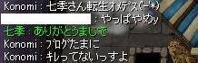 a0054379_1914032.jpg