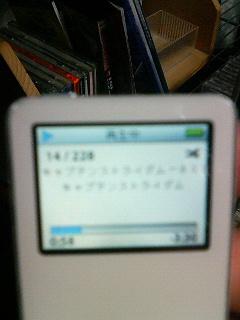 c0053185_22201327.jpg
