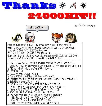 a0068030_1655549.jpg