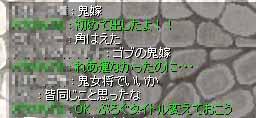 a0048237_18143210.jpg